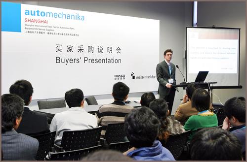 В Шанхае начинается Automechanika