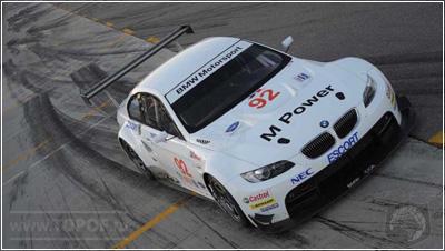 Dunlop будет поставлять команде BMW шины для гонок американской серии Ле Ман