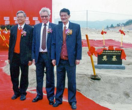 Назначен директор китайского завода Dunlop