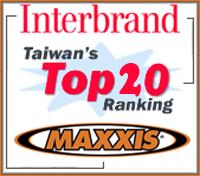 Maxxis пятый год остается в списке Interbrand