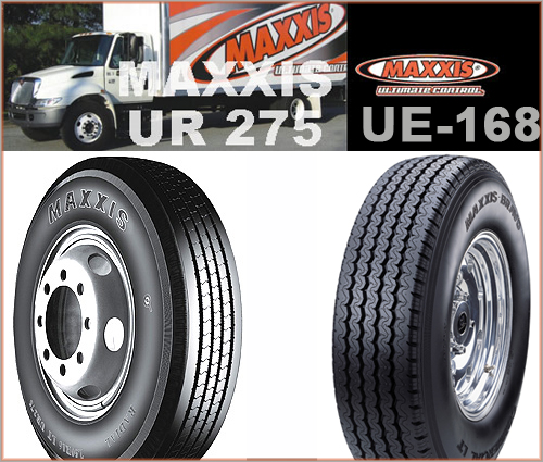 Продукция Maxxis для грузового транспорта «доступна» и «надежна»
