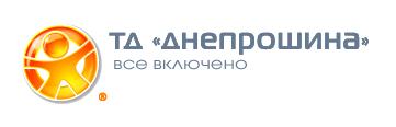 Новый отдел сбыта Днепрошины