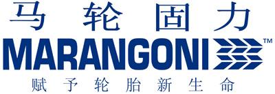 Marangoni открывает свое представительство в Шанхае