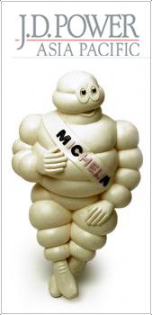 Michelin – одна из самых популярных марок зимних шин в Японии