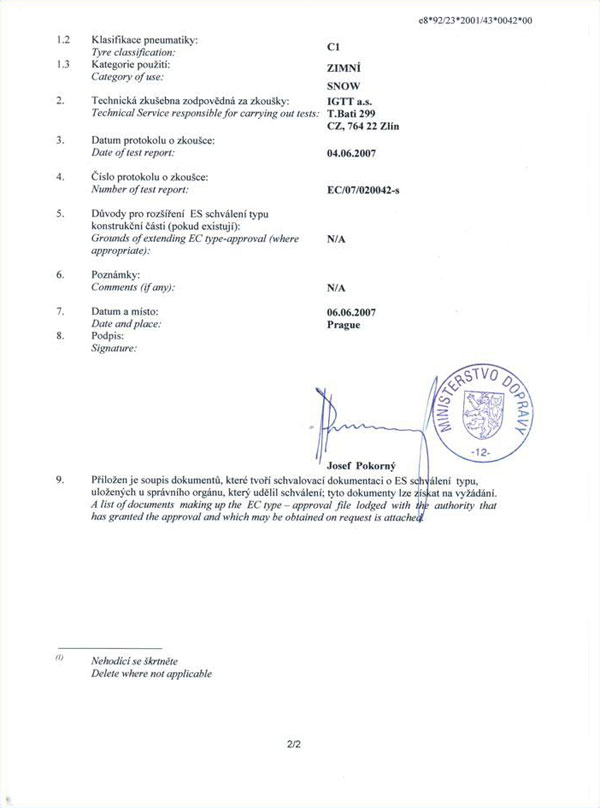 «Росава» получила официальное подтверждение на соответствие продукции по уровню шума европейским стандартам