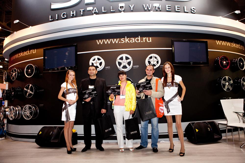 Колесные диски СКАД на выставке МОТОР ШОУ 2010
