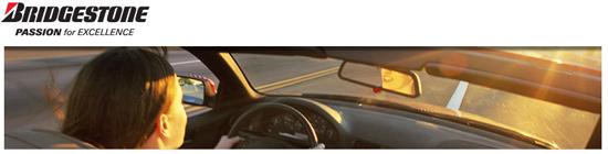 Bridgestone: прогноз прибыли на 2007 год