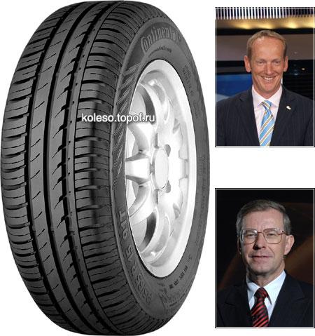 Continental разрабатывает шины, снижающие выброс СО2