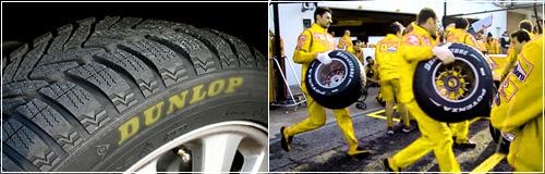 Акции Dunlop вернулись на биржи Индии