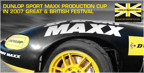 Шины Dunlop Sport Maxx проходят испытания в Англии