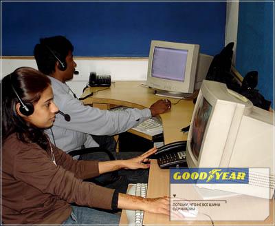 Совет директоров Goodyear Индия рассмотрит вопрос о выплате дивидендов