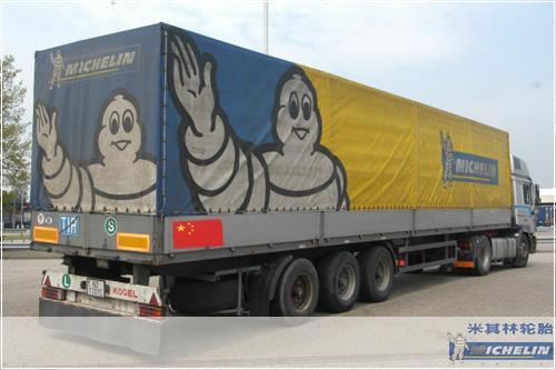 Заводу Michelin в Китае сделано замечание за несоответствие экологическим стандартам