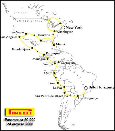 Pirelli и команда Ferrari примут участие в турне длиной 20000 миль