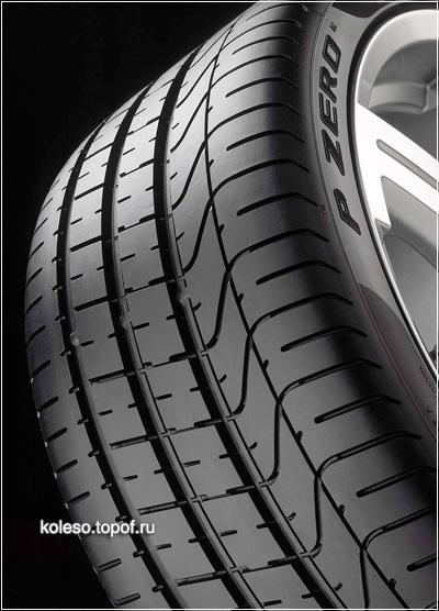 Pirelli: новые шины  P Zero