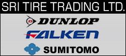 SRI Tire Trading Ltd. повышает цены