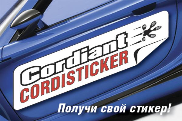 Наклейки на диски в Москве, изготовление стикеров быстро и ...